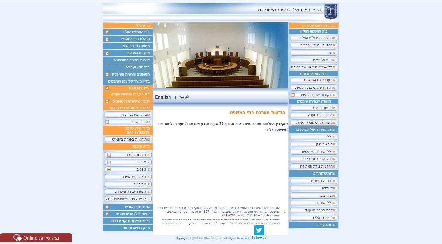 elyon-front-web